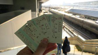 北陸新幹線で行く長野と群馬の二泊三日の散策ぶらり旅-1日目・長野県の長野市