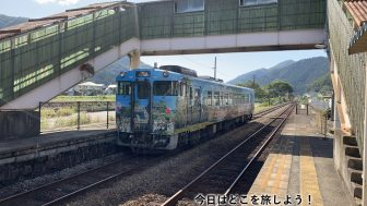兵庫県朝来市の産業遺産「神子畑選鉱場跡」を見に散策ぶらり旅